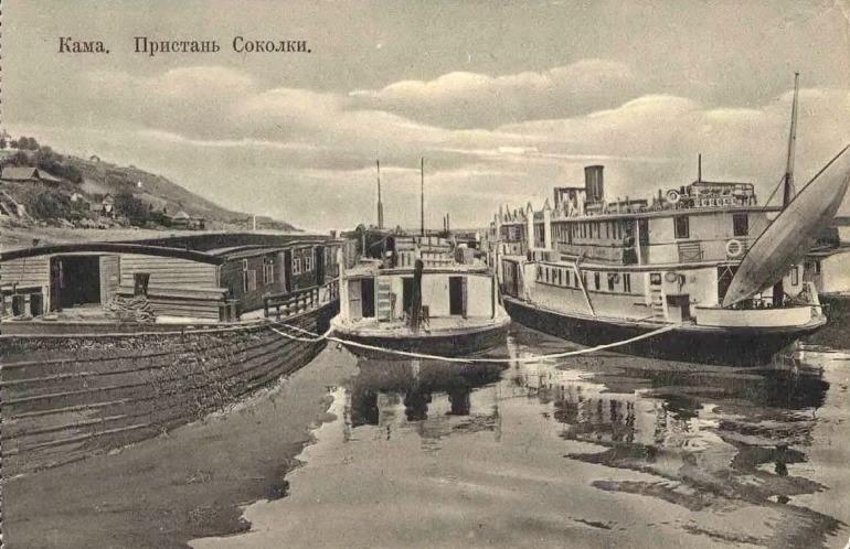 Пристань  Соколки