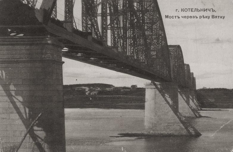 Мост через реку Вятка