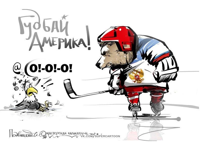 Картинка хоккеиста смешной