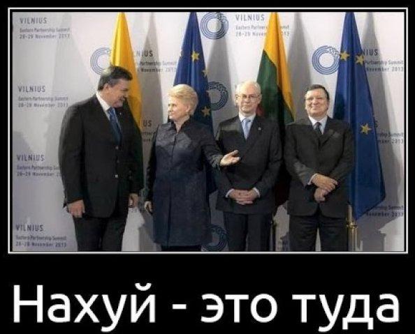 Брюссель окончательно плюнул на В.Януковича