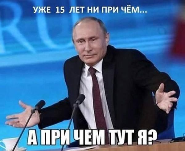 Как Путин Россию обустроил1