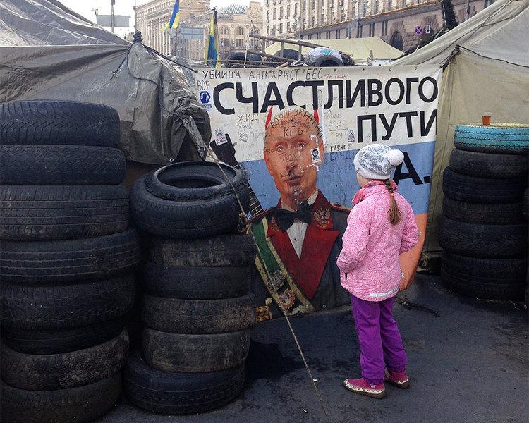 Идейная Россия