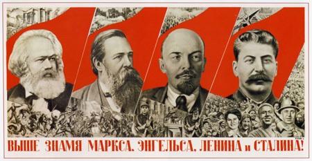 Пантеон СССР