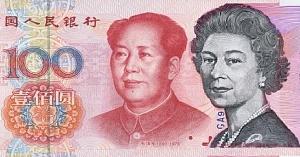 Падение доллара в 2014 году