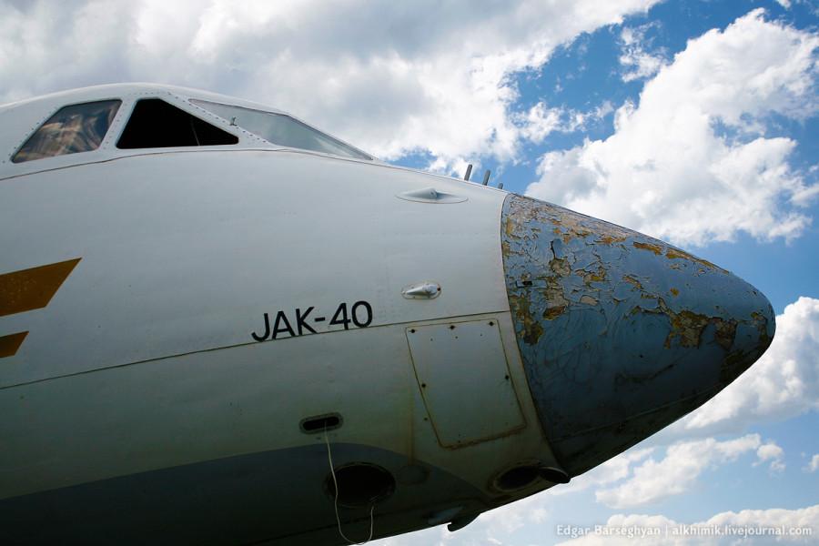 Як-40: морда