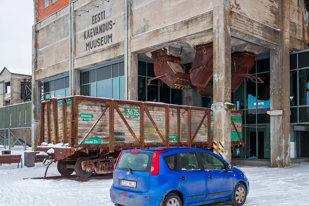 Эстонский музей Шахта в Кохтла-Нымме. Eesti kaevandus muuseum