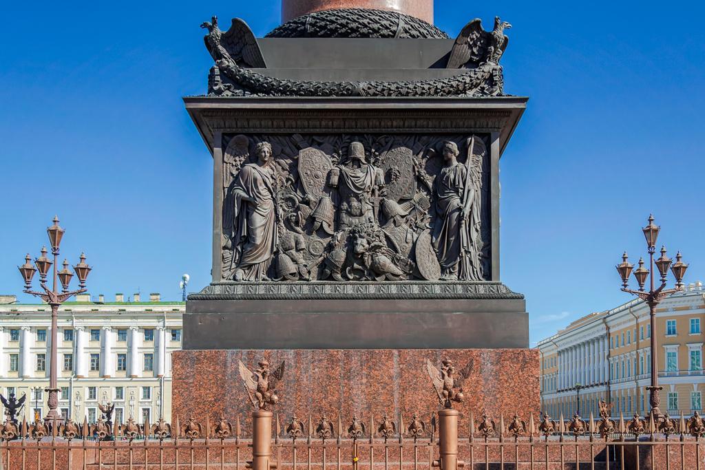 Гравюра на основании Александровской колонны