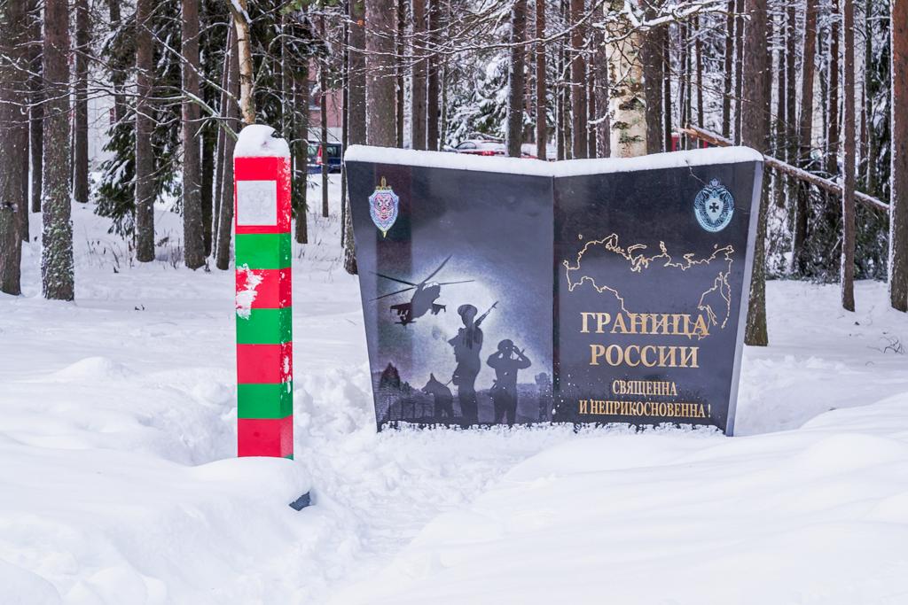 Памятник граница на замке в Костомукше