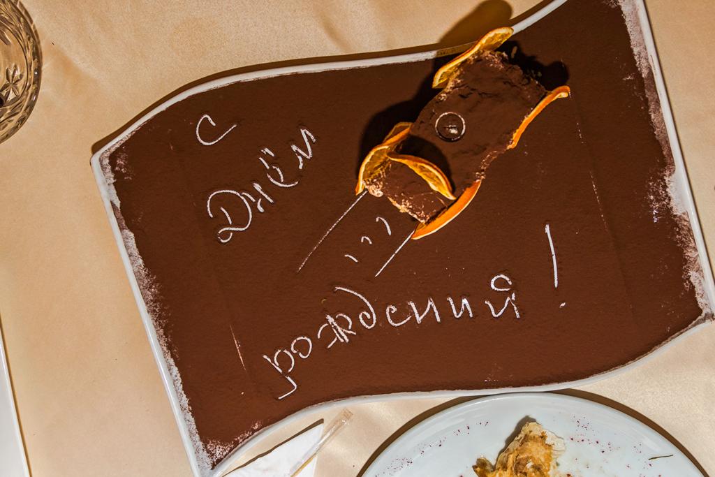 Подарочный Тирамису в меню ресторана Аджабсандал на улице Белинского в Петербурге