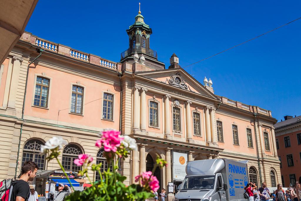 Музей Нобеля и Нобелевской премии