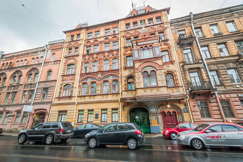 Доходный Дом из Русской Сказки Никонова на Колокольной улице