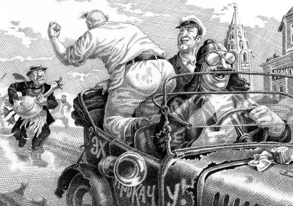 Константин Коровко - подпольный миллионер из Петербурга. Аферист, мошенник, прототип Бендера