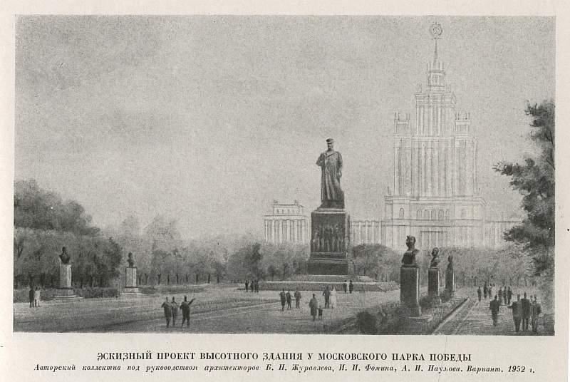 Каким бы мог быть Ленинград Сталина?