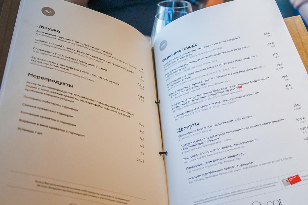 Чем кормят Викинги? можно, только, хорошо, укропным, ресторан, социальных, сельдерея, слегка, блюда, очень, повара, сетях, бюджетное, сложно, место, вином, вовсе, двумя, реалиях, почти