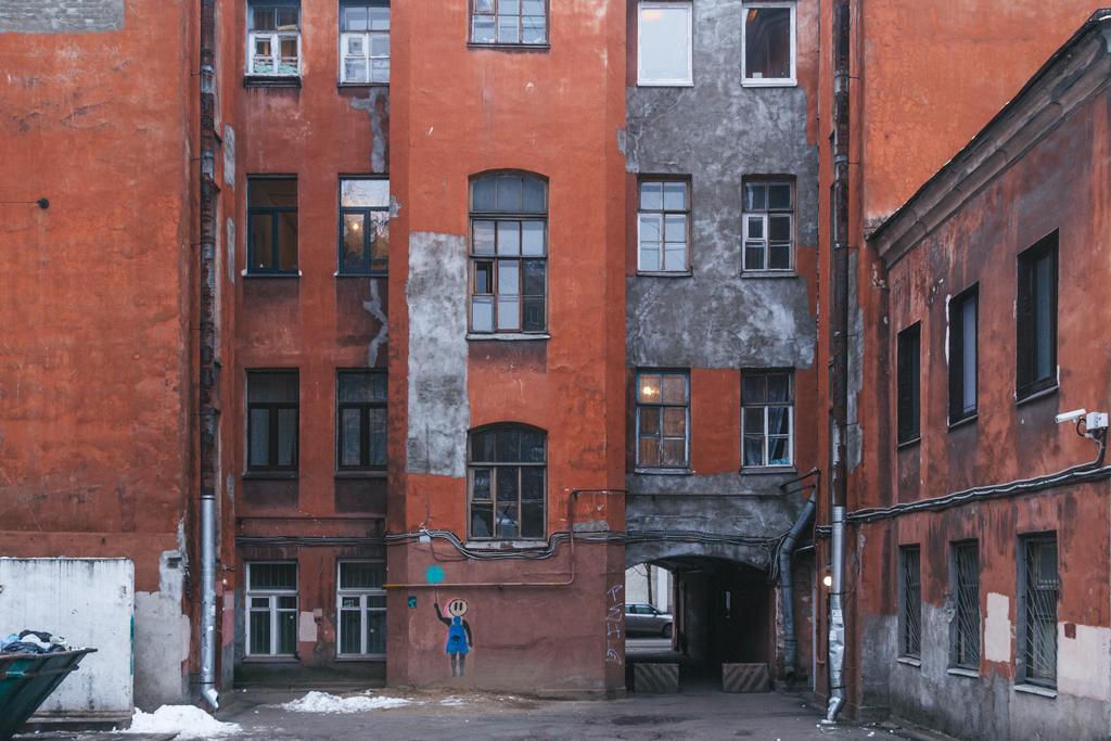 Что такое хорошая квартира?