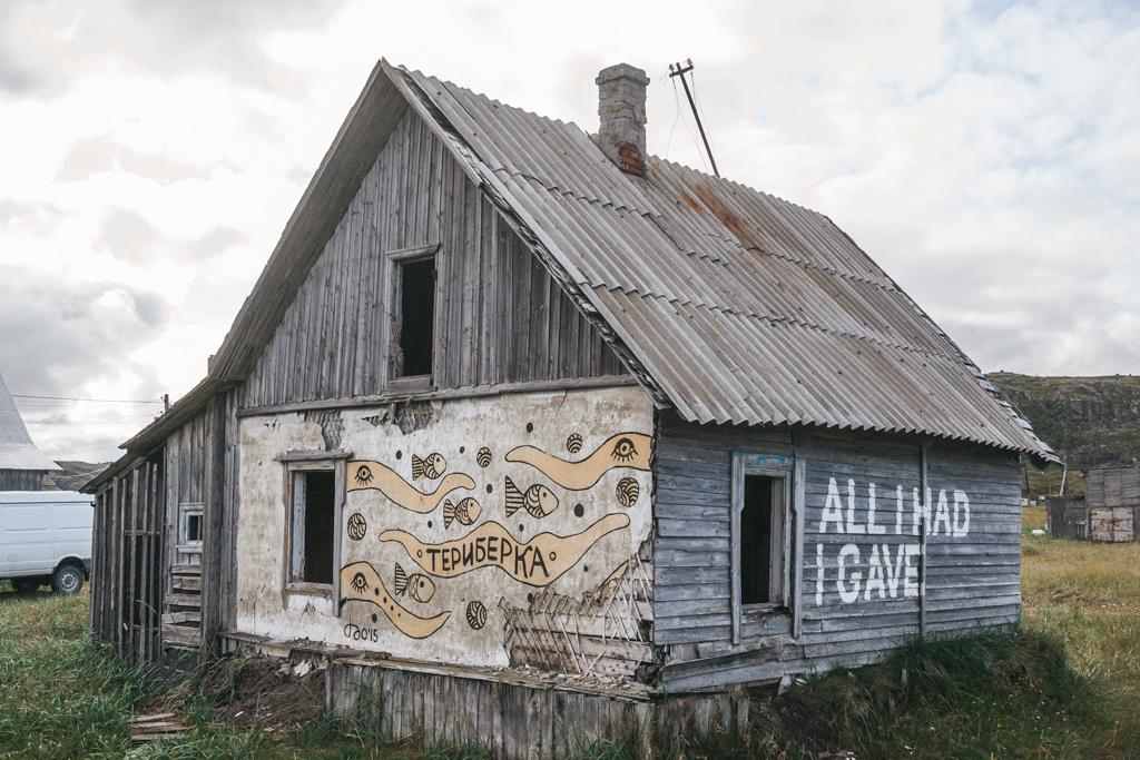 Заброшенный дом в Териберке