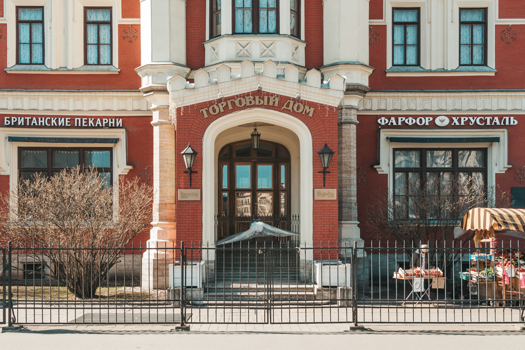 Самое дуэльное место Петербурга: alkopona — LiveJournal