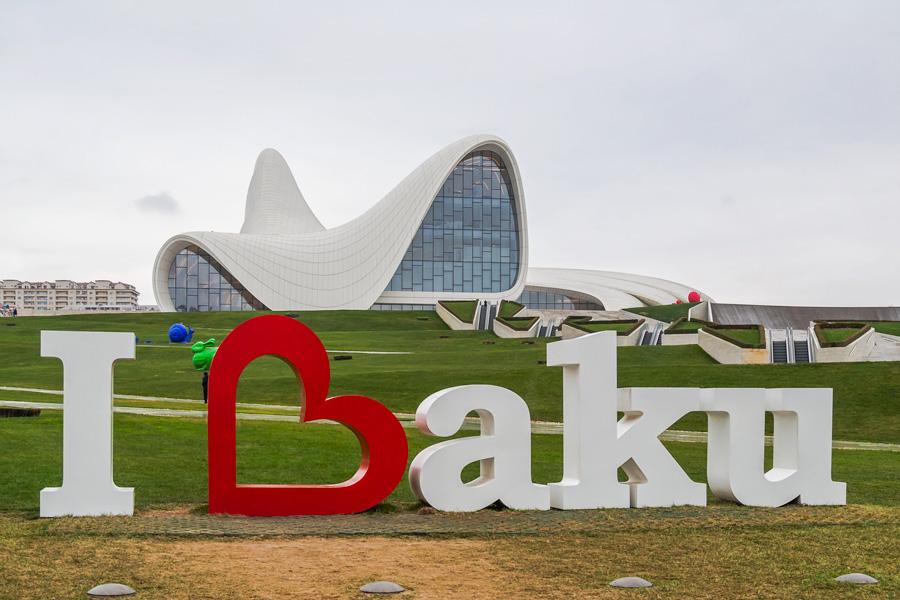 Доступный Азербайджан. Путешествуем «без виз»