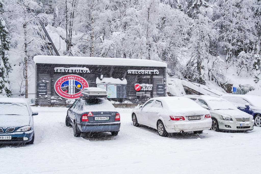 Парковка у природного парка Коли. Финляндия