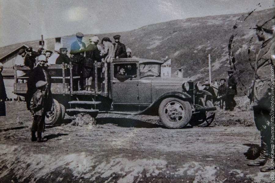 Призрачная Колыма: Первые автобусы. Фото из архива Магадаснского музея
