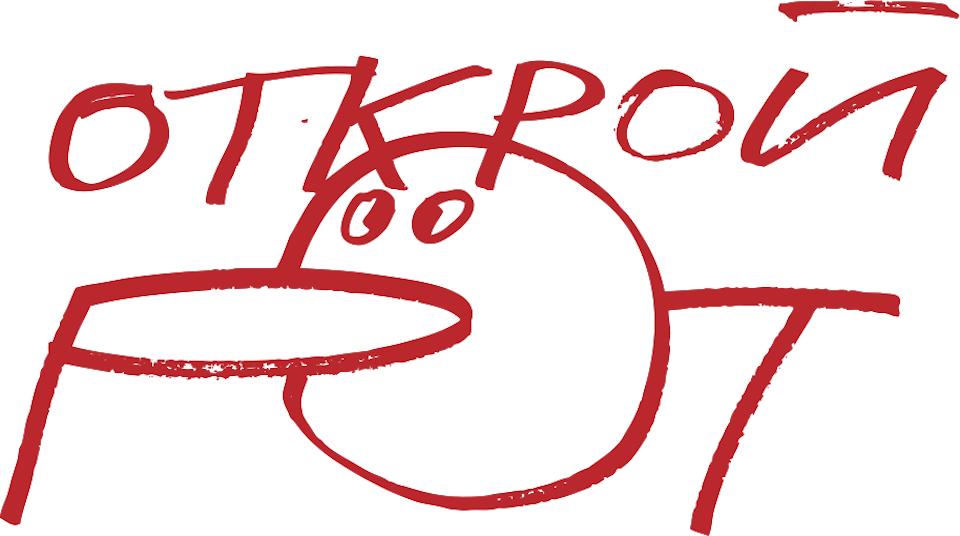 rot_logo