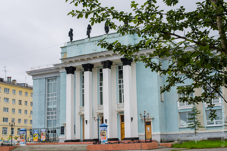 Магаданский музыкальный драматический театр, Магадан. 2013, фото: Александр Крылов