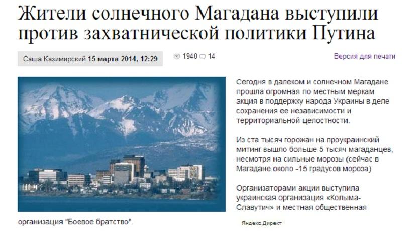 Скриншот с сайта uapress.info
