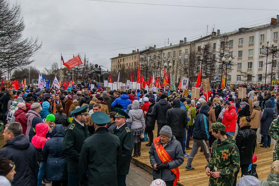 9 мая 2014, Магадан, фото: Александр Крылов