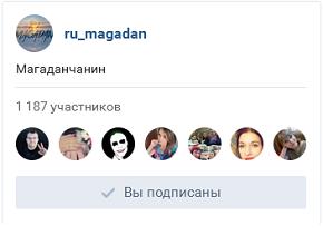 Magadan Sex Ru