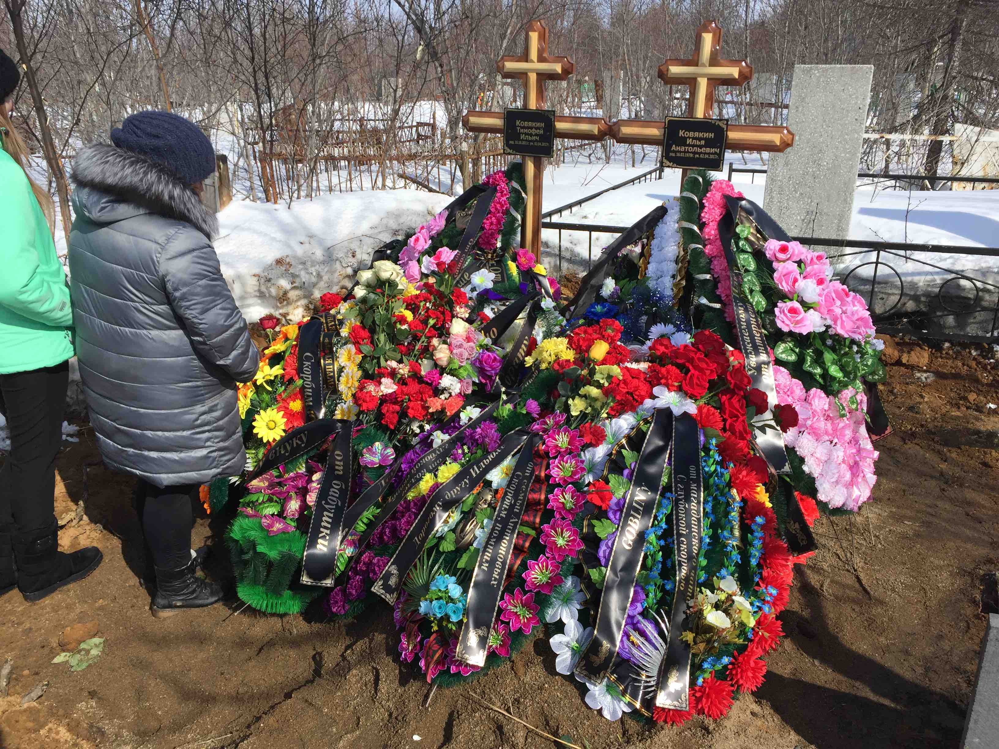 Похороны Ильи Ковякина
