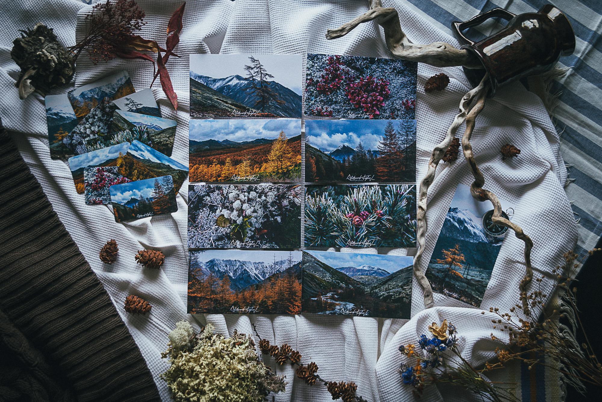 Магаданские открытки