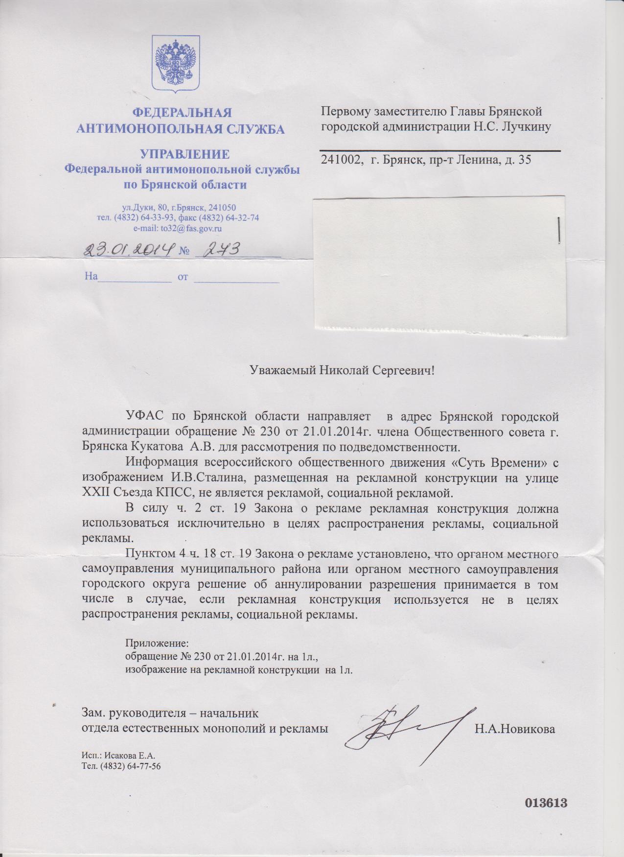 Документ 1 (2)