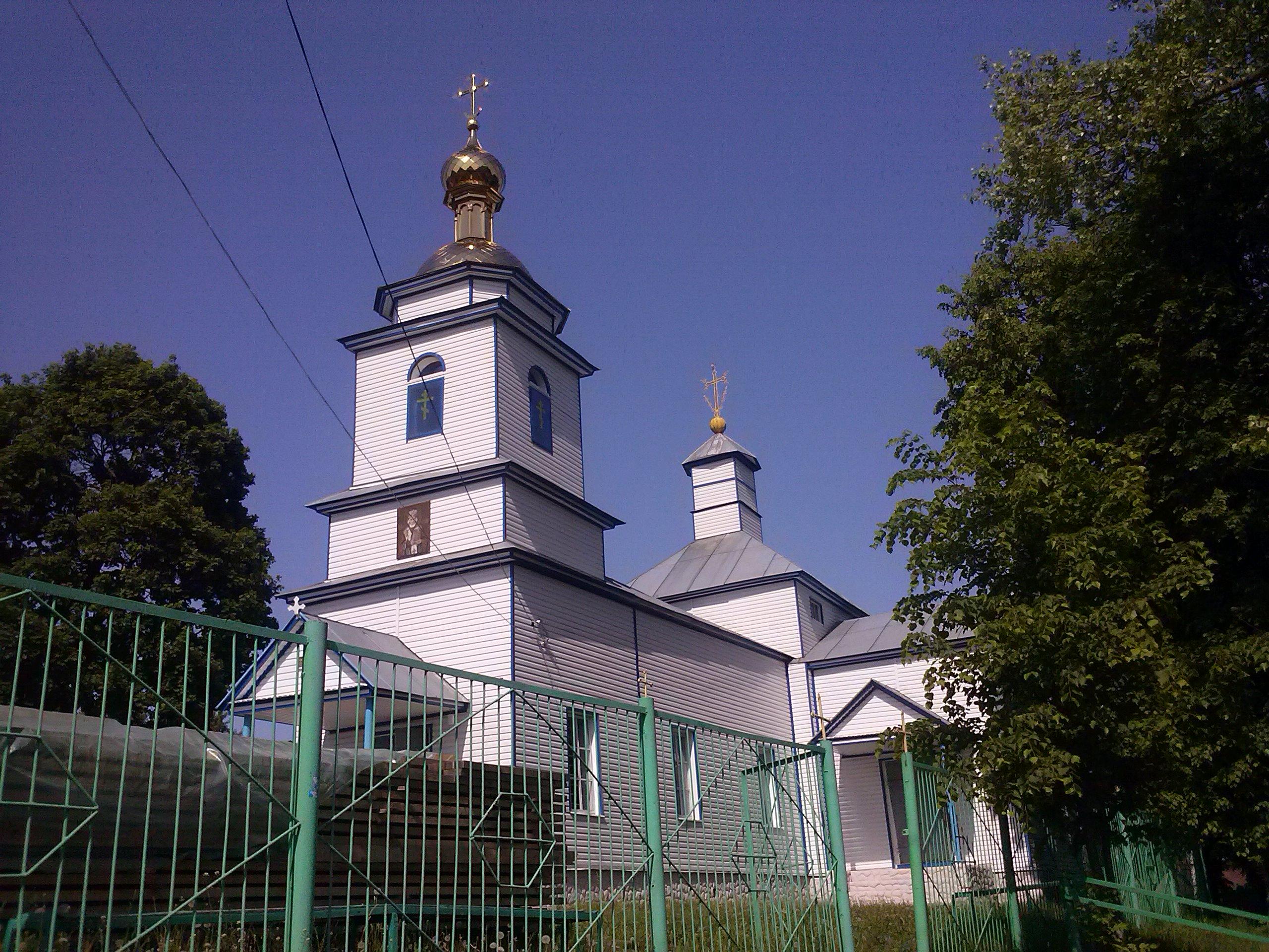 Курово-2