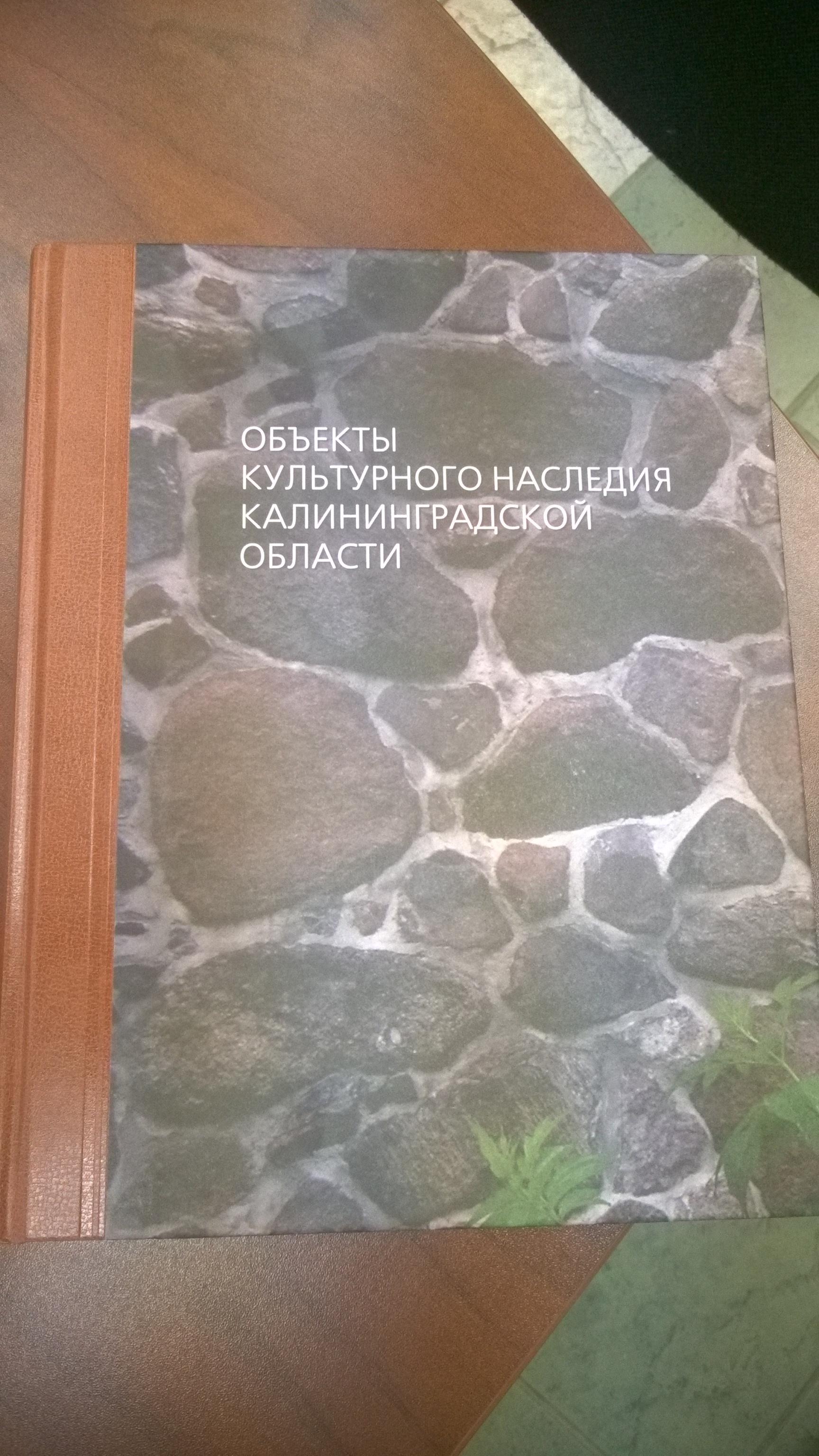 WP_20140908_17_41_50_Smart[2]