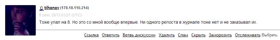 СК тихонов