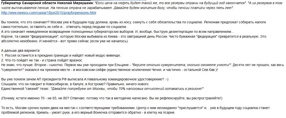 Украина сократила запасы природного газа на 25% - Цензор.НЕТ 3218