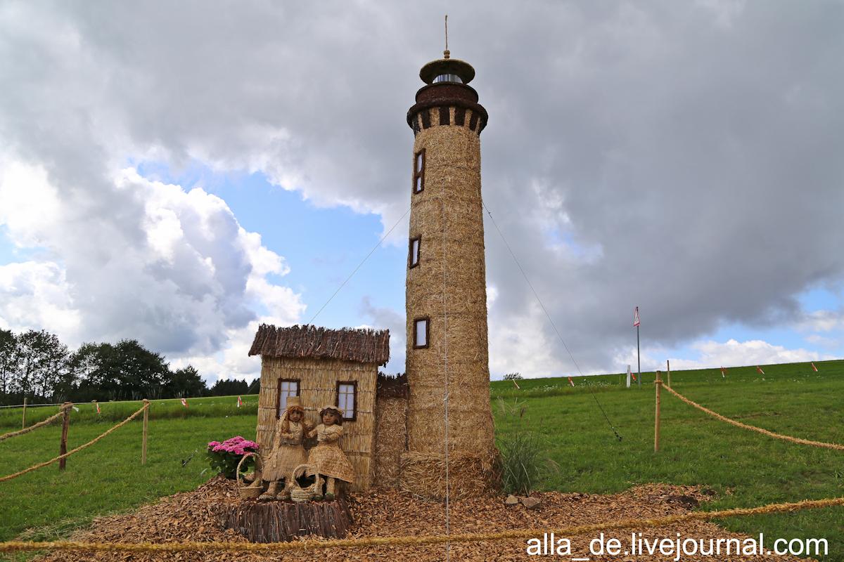3 IMG_4927 Leuchtturm