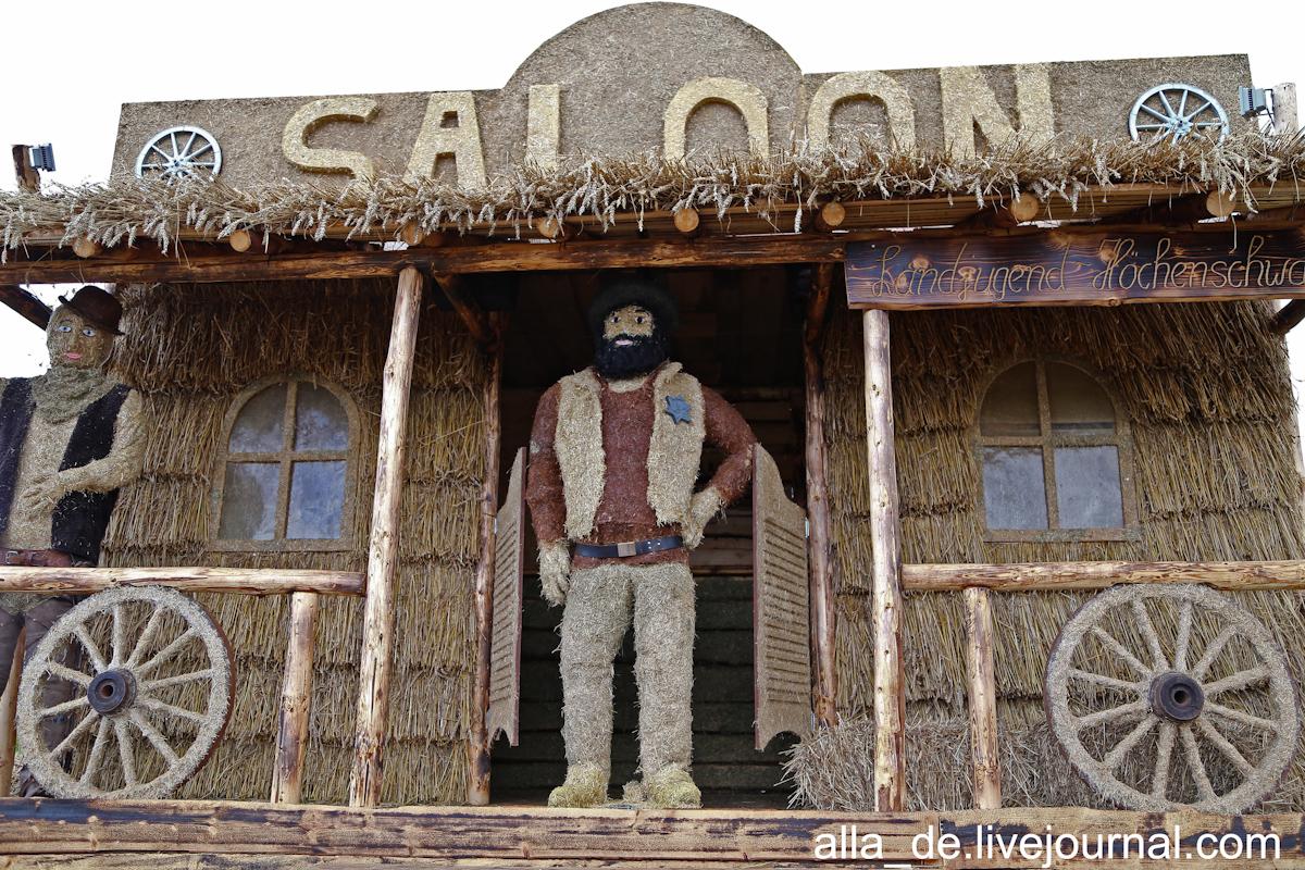 8 IMG_4932 Saloon