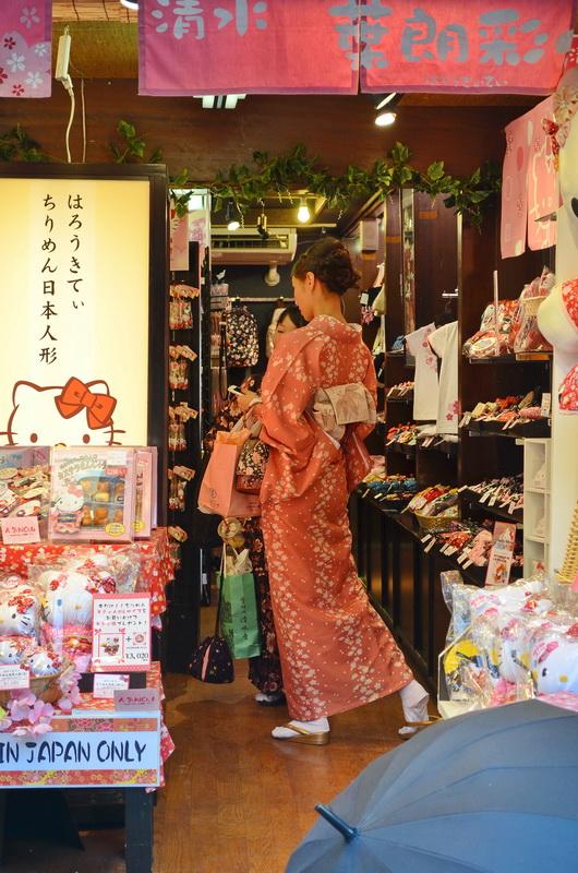 Japan kawai (4)