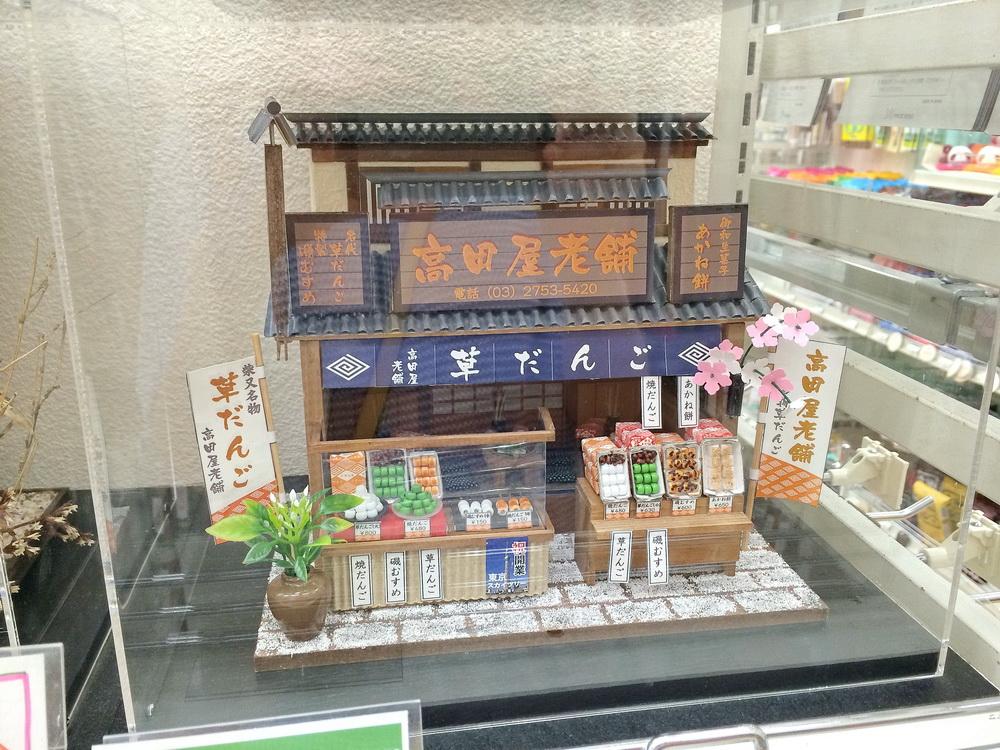 Japan kawai (57)