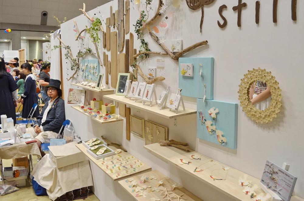 Japan Design Festa (12)
