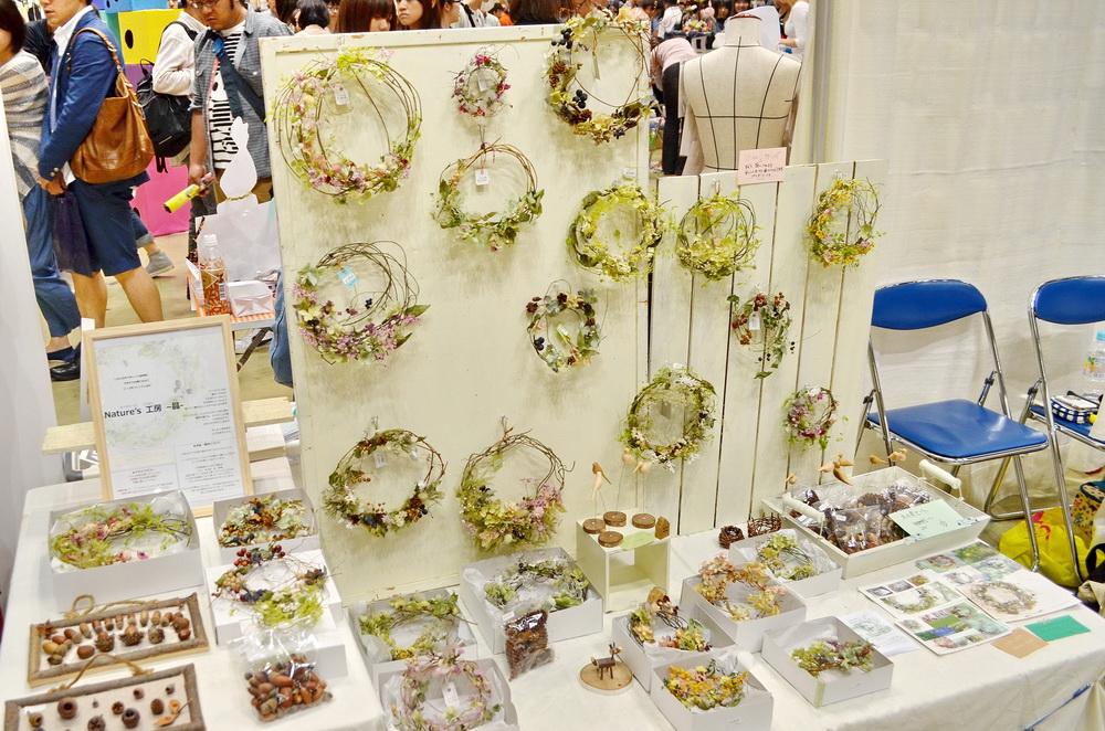 Japan Design Festa (15)