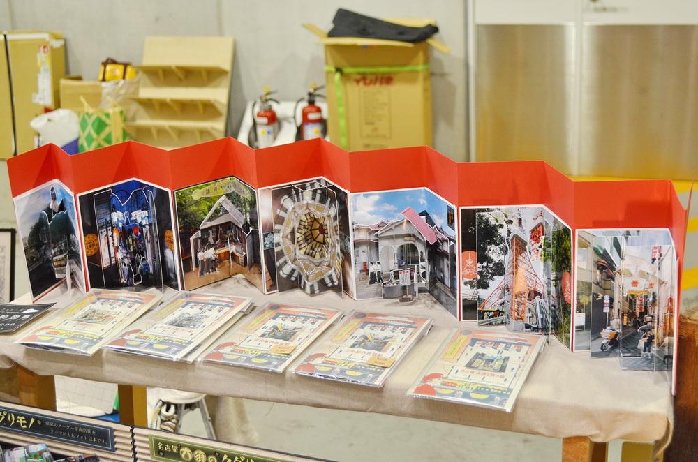 Japan Design Festa (18)