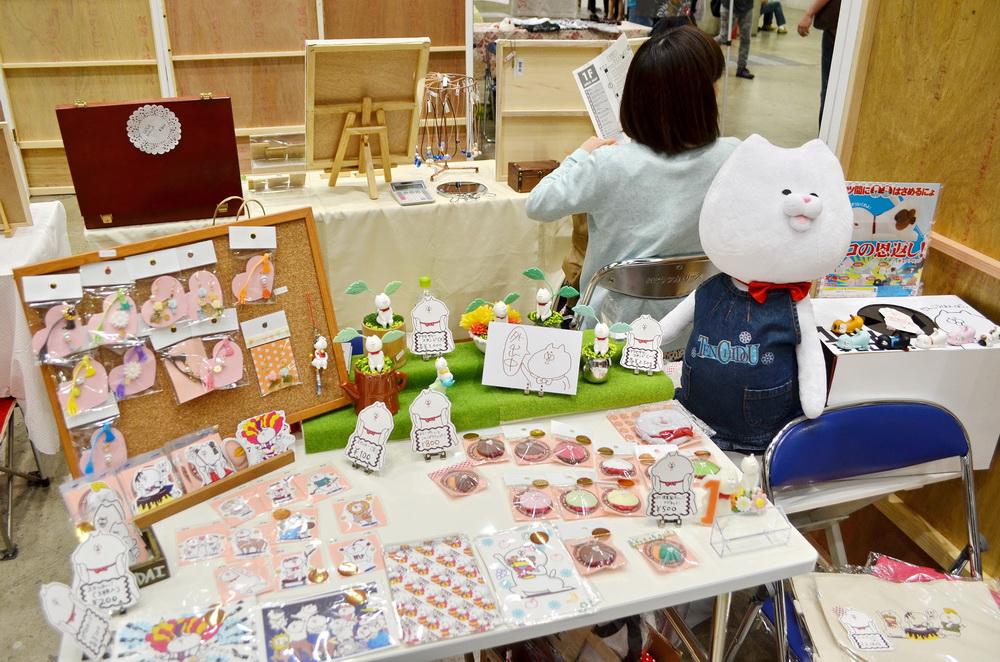 Japan Design Festa (51)