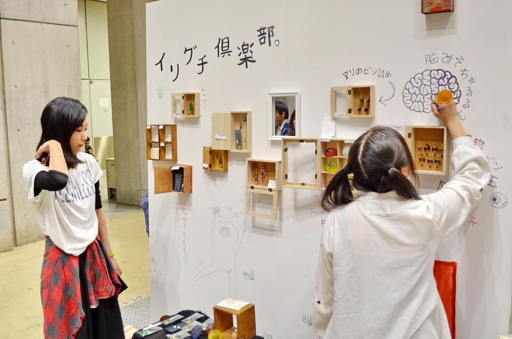 Japan Design Festa (16)