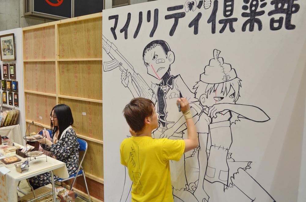 Japan Design Festa (25)
