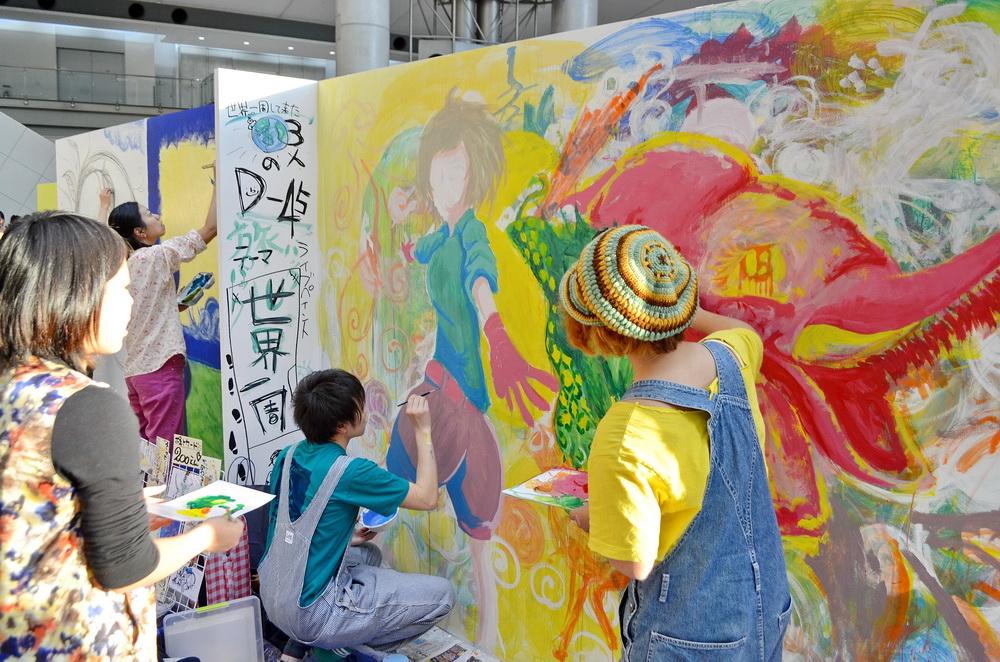 Japan Design Festa (35)