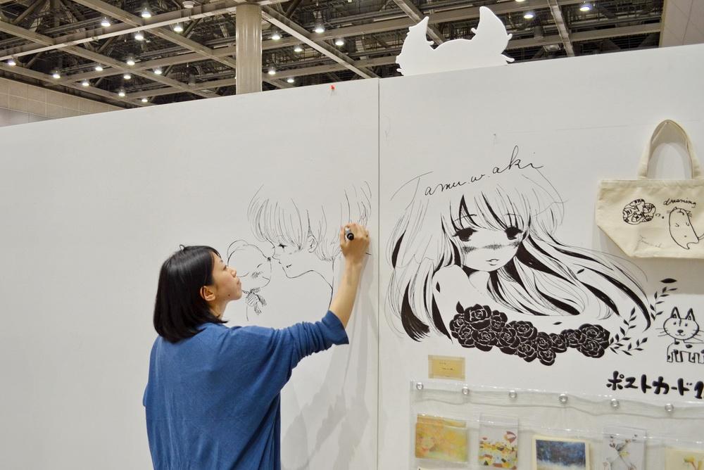 Japan Design Festa (43)