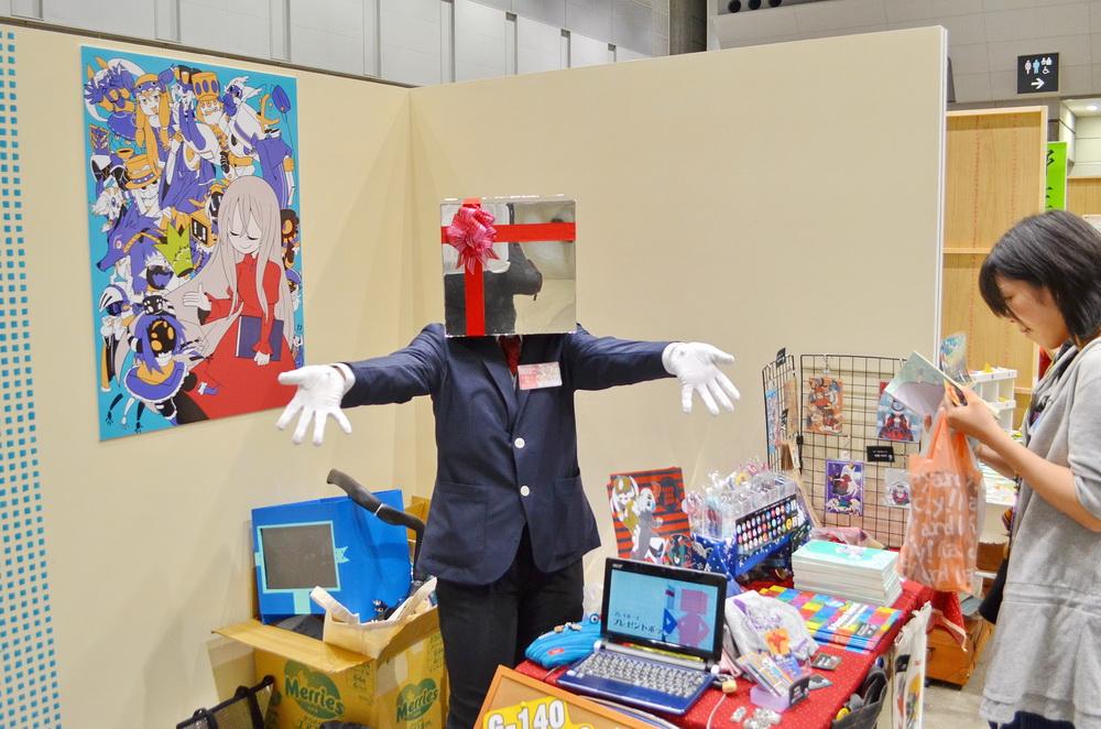 Japan Design Festa (36)