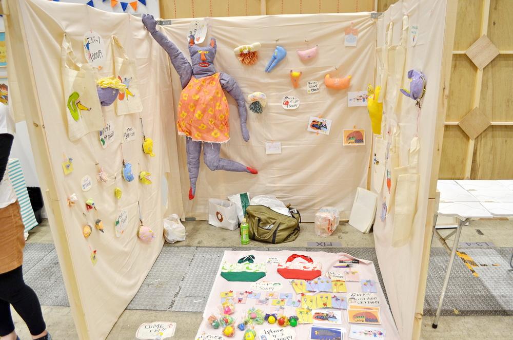Japan Design Festa (38)